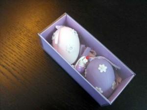 Cutii carton pentru decoratiuni cutii carton ornamente paste Cutii carton ornamente Paste cutie carton colorat oua ornamentale paste 1096 1