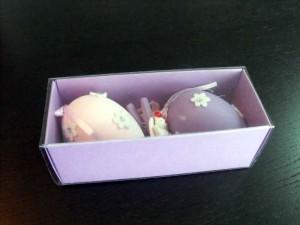 Cutii pentru cadouri cutii carton ornamente paste Cutii carton ornamente Paste cutie carton colorat oua ornamentale paste 1096 3