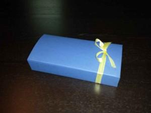Cutii din carton pentru cadouri cutii carton cadouri Cutii carton cadouri cutii carton cadouri 1182 2