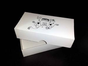 Cutii inscriptionate pentru marturii nunta cutii inscriptionate Cutii inscriptionate marturii nunta cutii carton personalizate marturii de nunta 1156 1 300x225