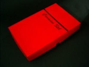 Cutii din carton personalizate cutii carton personalizate Cutii carton personalizate cutii carton serigrafiate 170 1