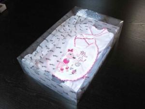 Cutii plastic pentru hainute cutii plastic textile Cutii plastic textile cutii plastic pentru textile trusou botez 1433 2 300x225
