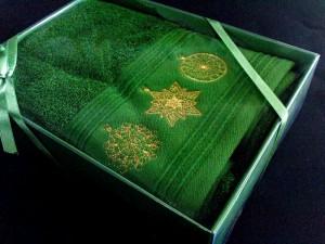 Cutii prosoape cutii prosoape Cutii prosoape cutii prosoape 32 5 300x225
