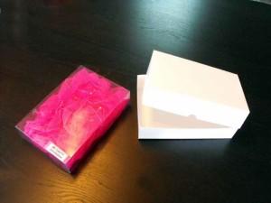 Cutii carton pentru articole copii cutii carton articole copiii Cutii carton articole copiii cutii textile cutii carton ambalaj textile 1347 2 300x225