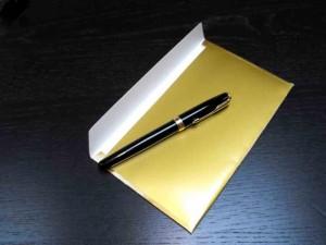 Plicuri aurii din carton plicuri aurii din carton Plicuri aurii din carton plicuri aurii din carton 1399 1