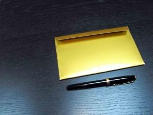 Plicuri aurii din carton plicuri aurii din carton Plicuri aurii din carton plicuri aurii din carton 1399 2