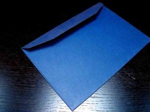 Plicuri din carton plicuri inscriptionate cu emboss Plicuri inscriptionate cu emboss plicuri din carton personalizate cu emboss 1397 1 1