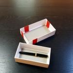 Cutie din carton de legatorie