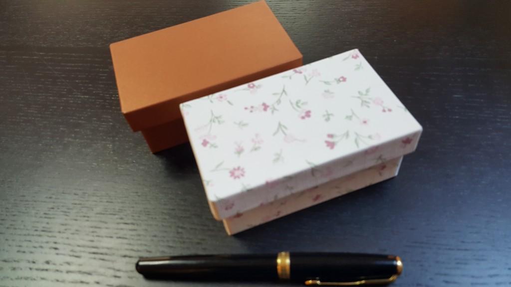 Cutii pentru cadouri speciale - 8