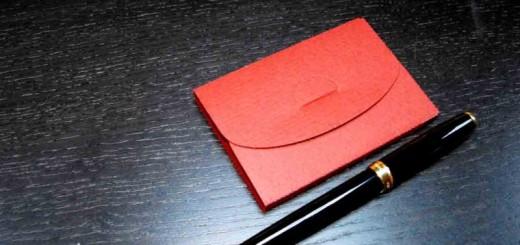 cutii carton carti vizita cutii carton carti vizita Cutii carton carti vizita cutii carton pentru carti de vizita 1396 1 520x245