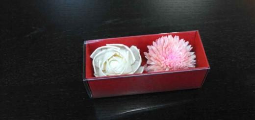 cutii carton decoratiuni cutii carton decoratiuni Cutii carton decoratiuni cutii carton pentru decoratiuni 1422 2 520x245