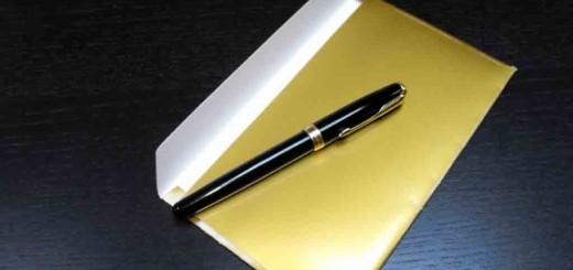 Plicuri aurii din carton plicuri aurii din carton Plicuri aurii din carton plicuri aurii din carton 1399 1 520x245