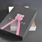 cutii carton cadouri Cutii carton cadouri DSC 0789 150x150
