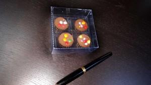 cutiuta pentru bomboane speciale Cutiuta pentru bomboane speciale 309 4001 1 300x169