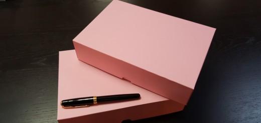 Cutii elegante pentru cadouri