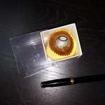 cutii mici pentru marturii de nunta Cutii mici pentru marturii de nunta 569 3 150x150