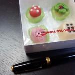 cutii cu chesa pentru bomboane Cutii cu chesa pentru bomboane 597 4 150x150