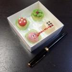 cutii cu chesa pentru bomboane Cutii cu chesa pentru bomboane 597 5 150x150