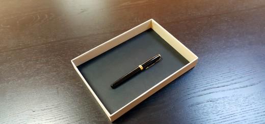 carton rigid caserat carton rigid caserat Fund din carton rigid caserat 116 520x245