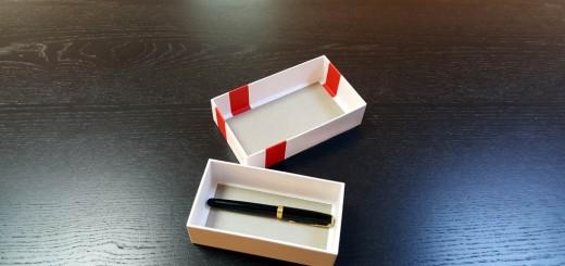 Cutie din carton de legatorie cutie din carton de legatorie Cutie din carton de legatorie (mucava) 117 520x245