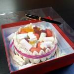 cutie de lux cutie de lux Cutie de lux pentru tort, prajituri 125 150x150