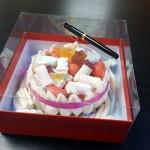 cutie de lux Cutie de lux pentru tort, prajituri 512 150x150