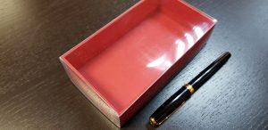 Cutie de lux pentru papioane, esarfe Cutii de lux pentru papioane, esarfe, etc 20180207 152118 300x146